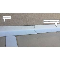 Решение за предотвратяване на течове със самозалепваща лента RoofSeal Plus