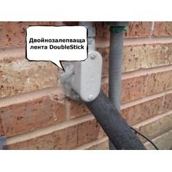 DoubleStick е универсален продукт за уплътняване и хидроизолация.